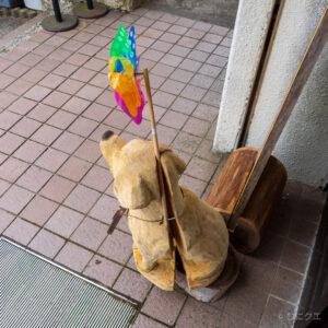 ごまさんスカイタワー 犬の置物